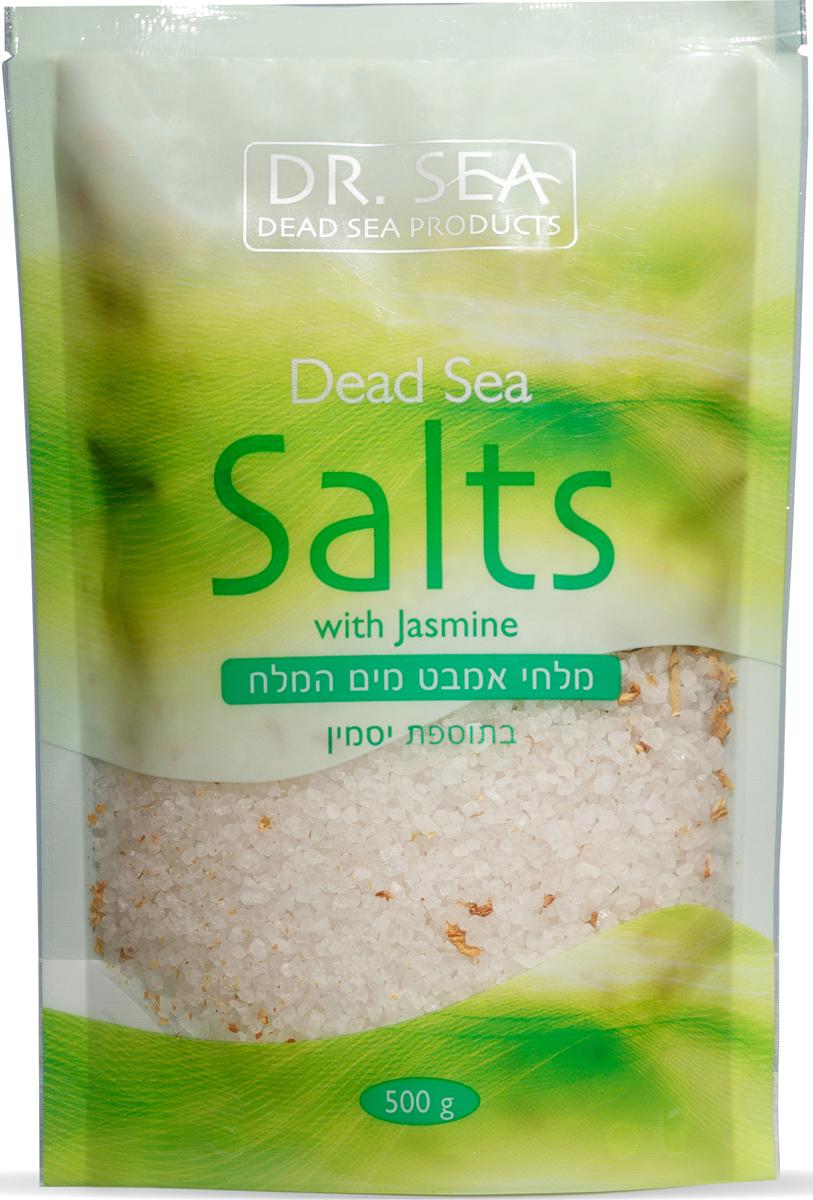 Dr. Sea Соль Мертвого Моря с жасмином, 500 г соль для ванн planeta organica соль мертвого моря мелкокристаллическая 1000гр
