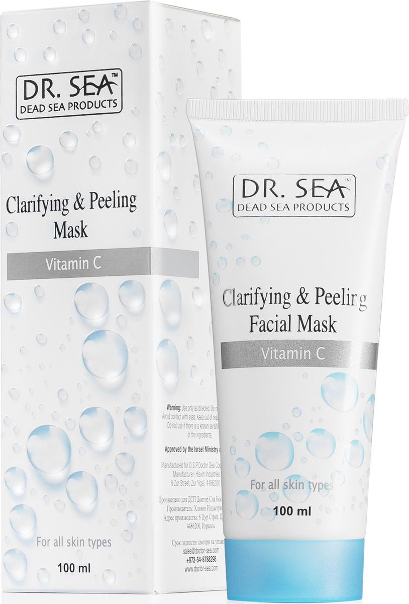 Осветляющая маска-пилинг для лица Dr.Sea, с витамином С и минералами Мертвого моря, для всех типов кожи, 100 мл кондиционер для волос dr sea с кератином витамином е и минералами мертвого моря для всех типов волос 400 мл
