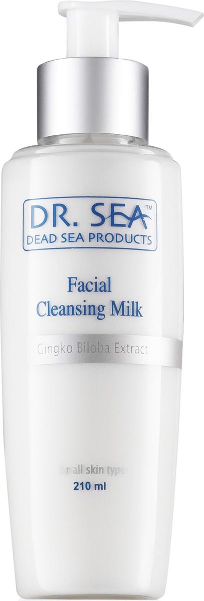 Молочко косметическое Dr. Sea 218