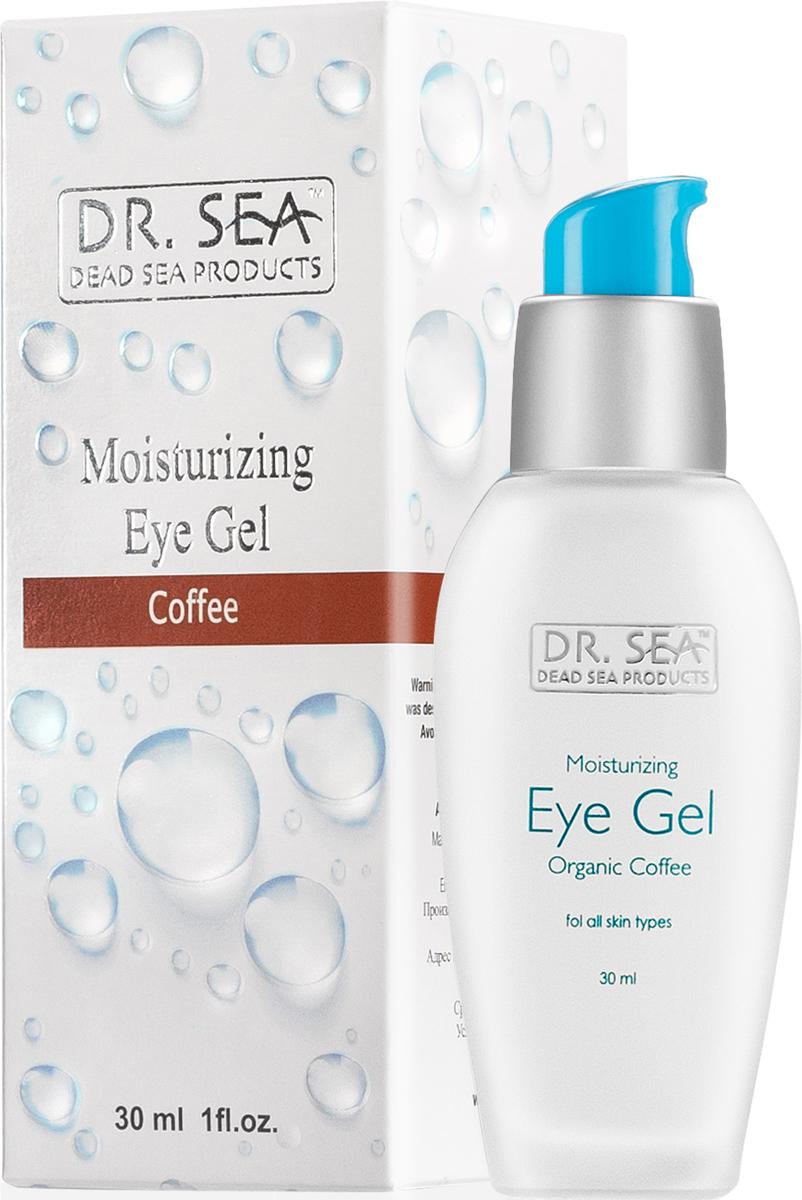 Увлажняющий антивозрастной гель для глаз Dr. Sea, с кофеином, день, для всех типов кожи, 30 мл