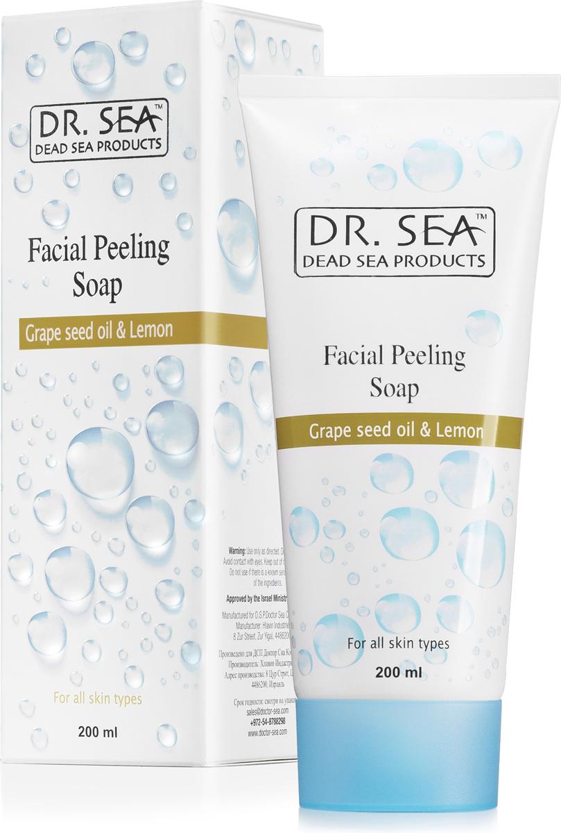 Нежное мыло-пилинг для лица Dr.Sea, с маслом виноградных косточек, экстрактом лимона и минералами Мертвого моря, день, для всех типов кожи, 200 мл