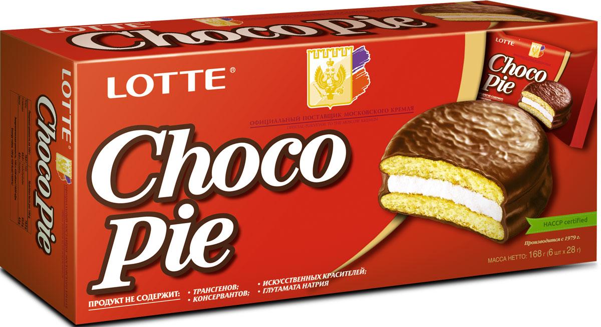 Lotte Choco Pie печенье прослоенное глазированное, 168 г