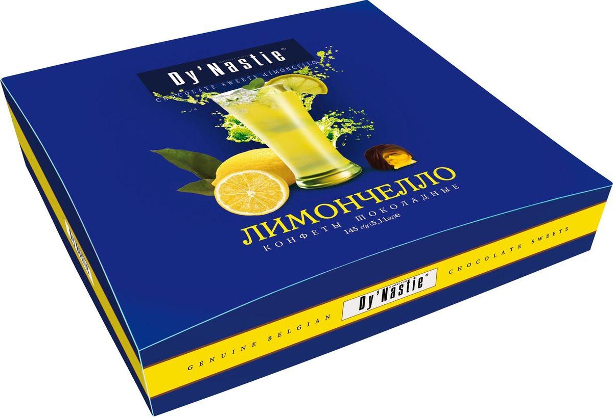 династия ананасы в шампанском шоколадные конфеты 195 г Династия Лимончелло шоколадные конфеты, 145 г