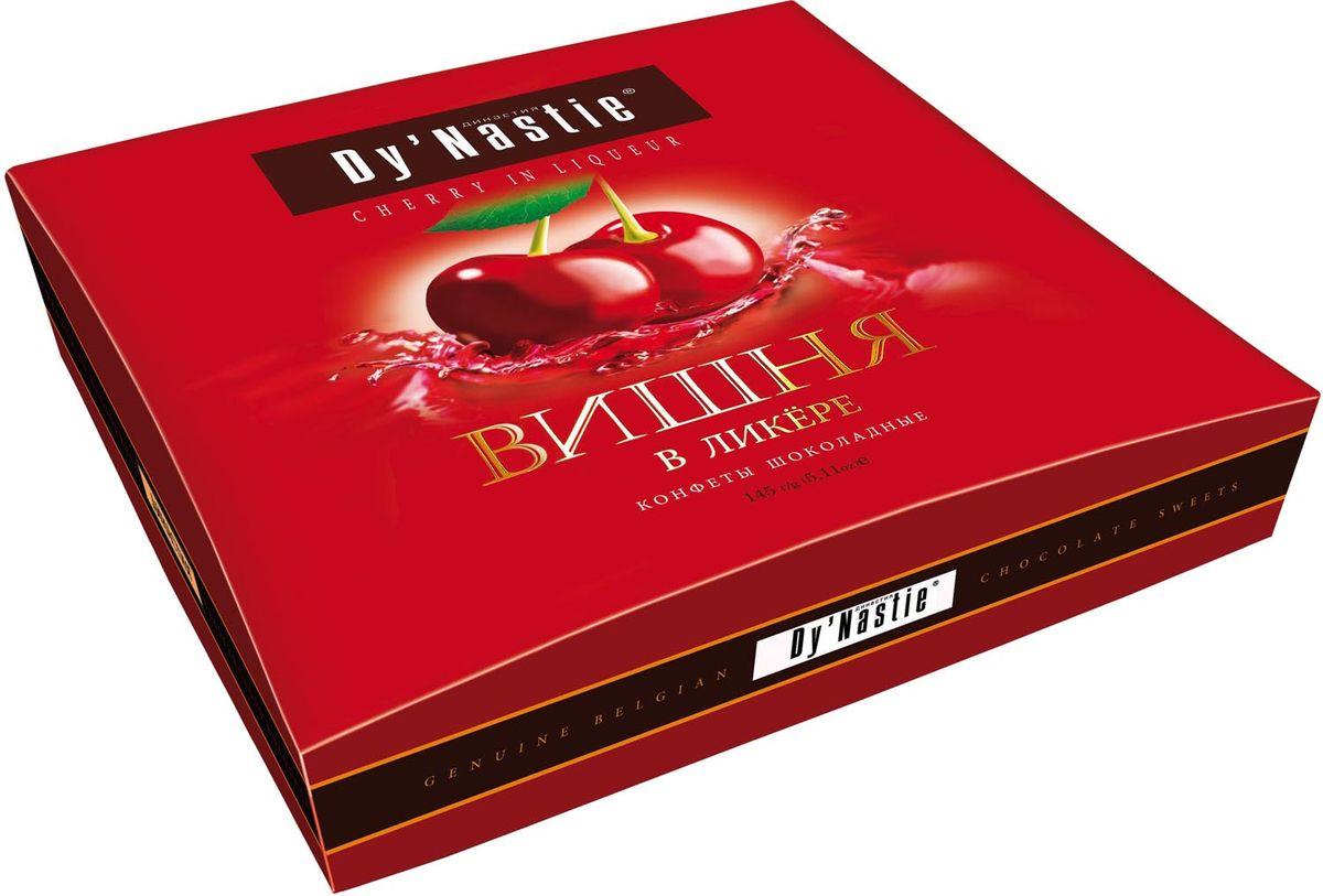 династия ананасы в шампанском шоколадные конфеты 195 г Династия Вишня в ликере шоколадные конфеты, 145 г