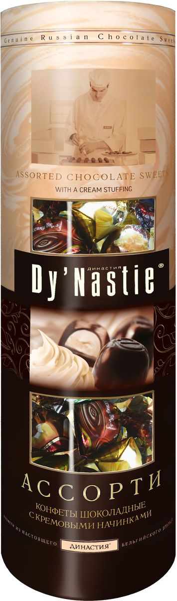 династия ананасы в шампанском шоколадные конфеты 195 г Династия Ассорти с кремовыми начинками шоколадные конфеты, 198 г