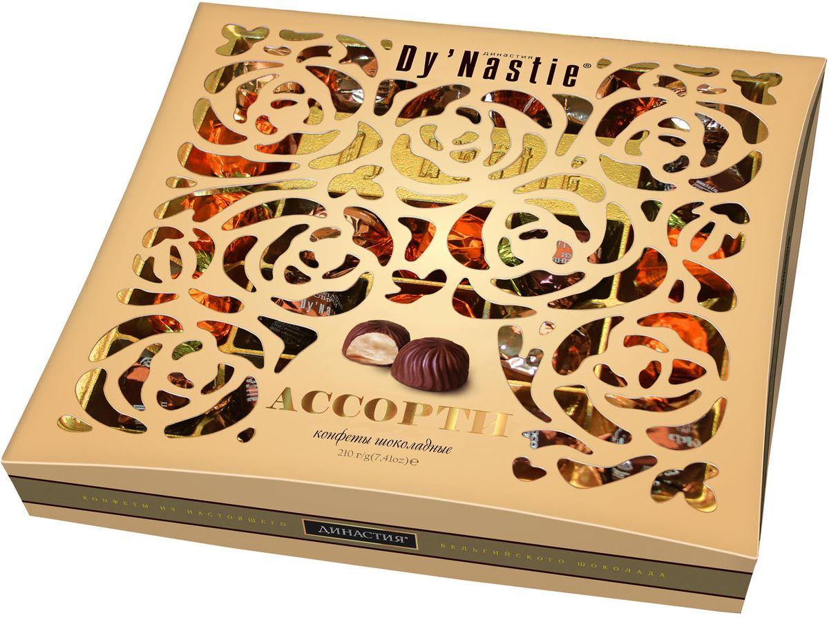 Династия ассорти конфет с начинкой в темном шоколаде, 210 г tomer набор шоколадных конфет tomer ассорти лесной орех 250г