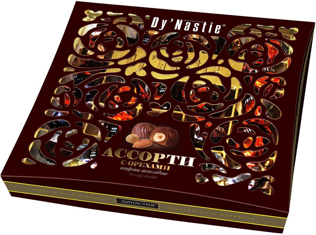 Династия ассорти конфет с орехами в темном шоколаде, 210 г tomer набор шоколадных конфет tomer ассорти лесной орех 250г