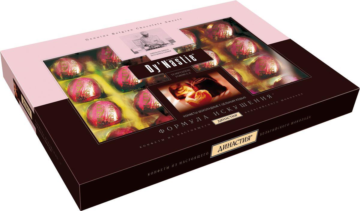династия ананасы в шампанском шоколадные конфеты 195 г Династия Формула искушения с кешью шоколадные конфеты, 180 г