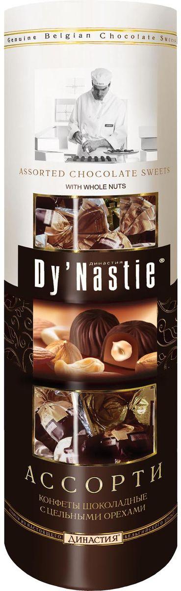 Династия Ассорти с цельными орехами шоколадные конфеты, 198 г tomer набор шоколадных конфет tomer ассорти лесной орех 250г