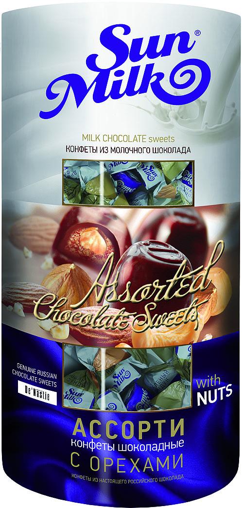 Династия Sun Milk ассорти с орехами шоколадные конфеты, 260 г tomer набор шоколадных конфет tomer ассорти лесной орех 250г