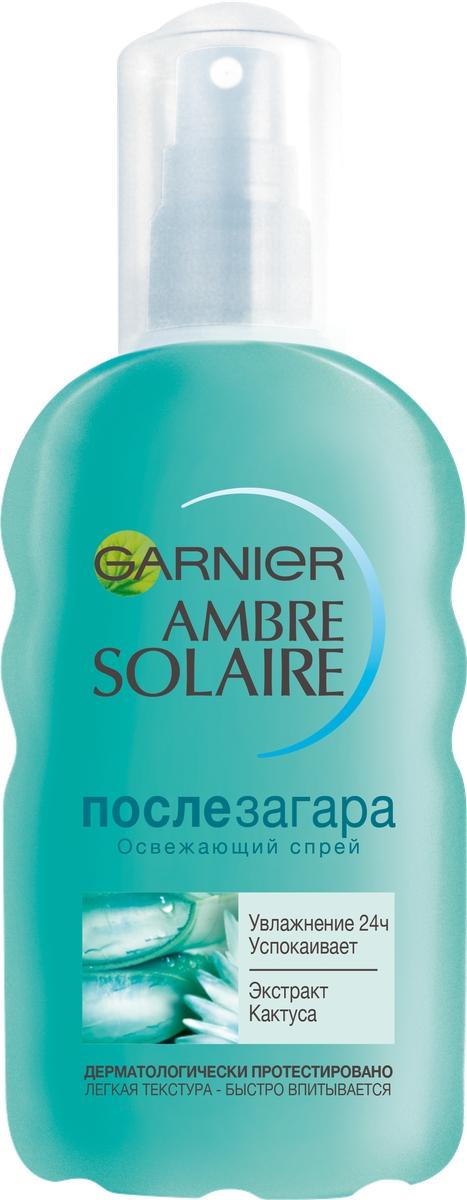 Освежающий спрей после загара Garnier Ambre Solaire, увлажнение 24 ч, успокаивающий, с экстрактом кактуса, 200 мл garnier ambre solaire после загара спрей 200мл