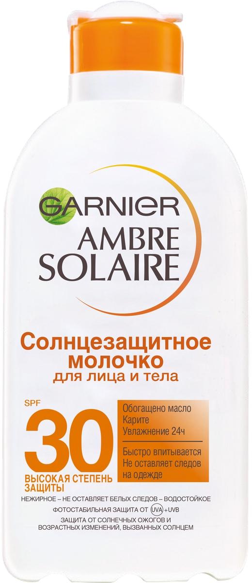 Солнцезащитное молочко для лица и тела Garnier Ambre Solaire, с карите, увлажнение 24ч,водостойкое, SPF 30, 200мл garnier ambre solaire солнцезащитное масло спрей для тела для интенсивного золотистого загара водостойкое spf 6 150 мл
