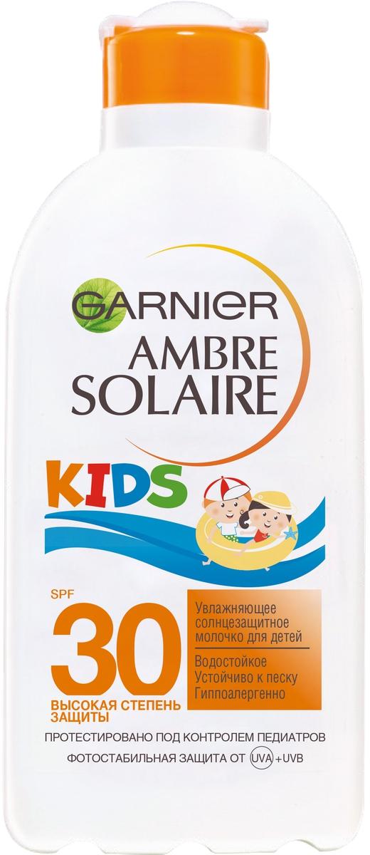 Garnier Ambre Solaire Детское солнцезащитное молочко для тела Непобедимое увлажняющее, водостойкое, гипоаллергенное, SPF 30, 200 мл маслоспрей солнцезащитное увлажняющее для тела spf 30 200 мл hempz юдзу и карамбола