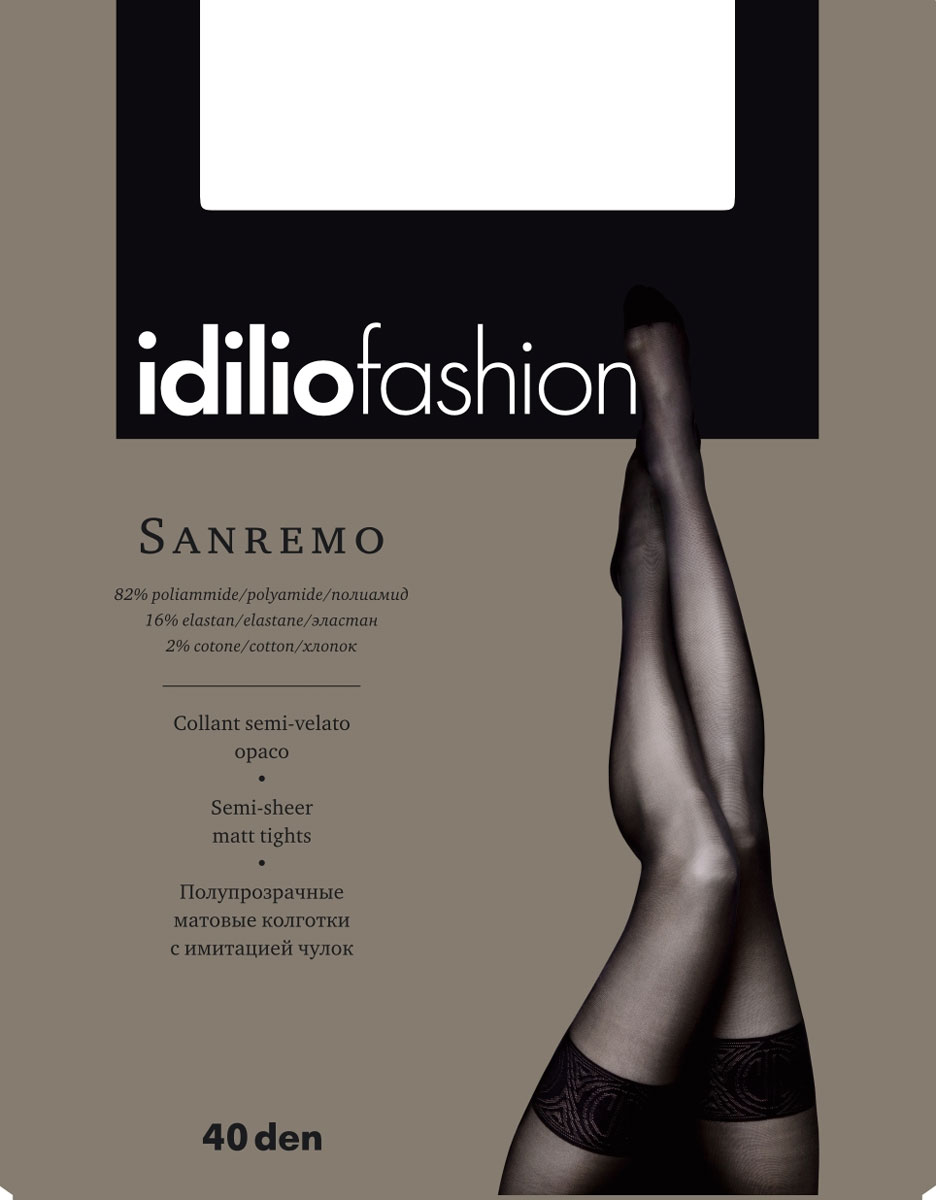 Колготки Idilio колготки idilio palermo 100 цвет latte brilliante черный kw06 размер 3