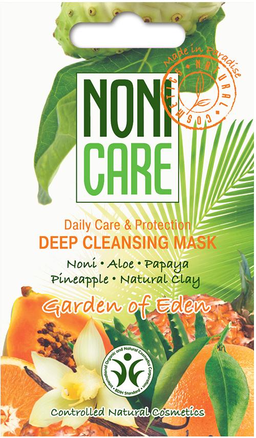 Nonicare Глиняная маска глубокого очищения Garden Of Eden- Deep Cleansing Mask 11 мл