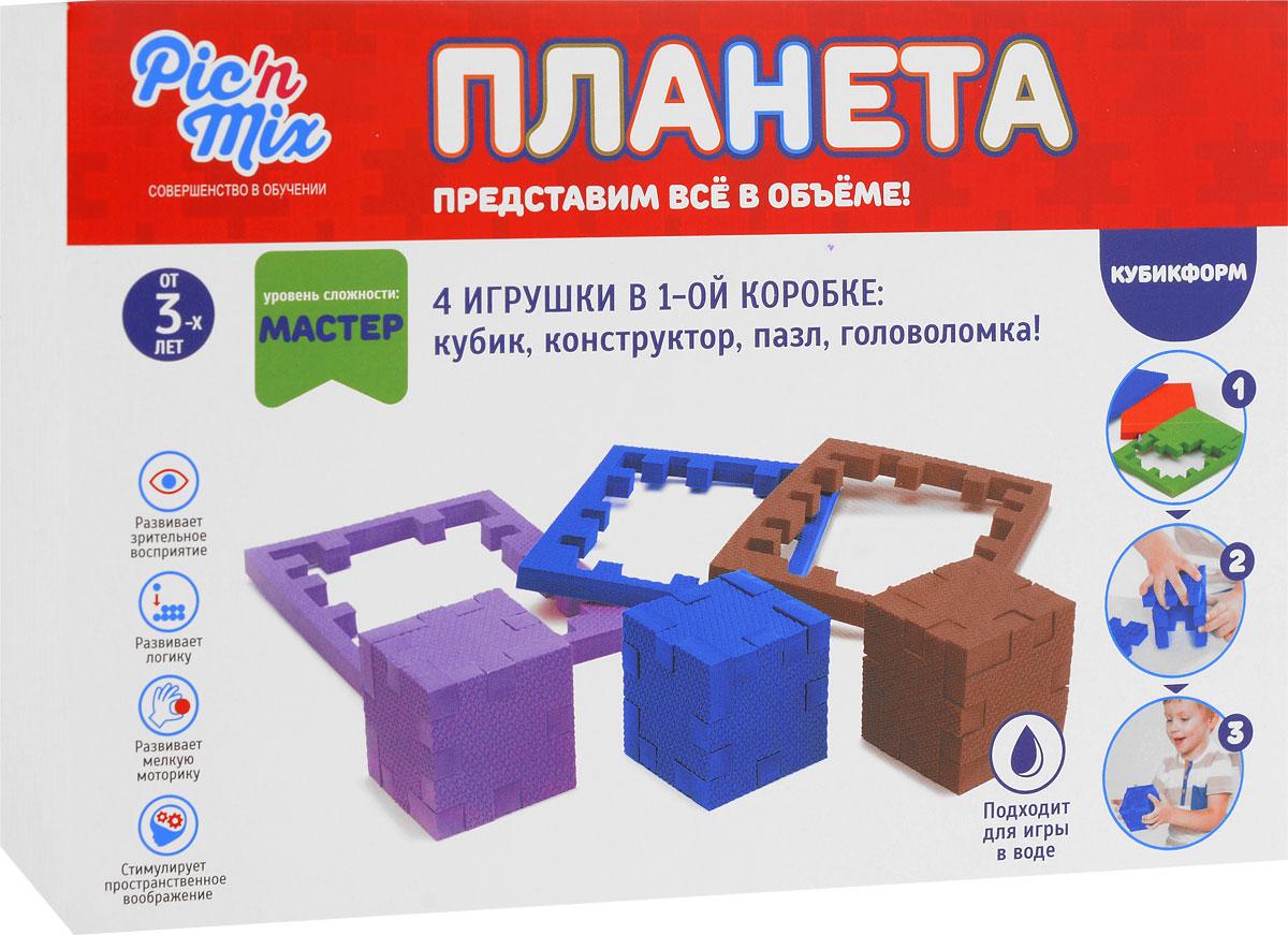 PicnMix Пазл-конструктор Кубикформ Планета111005Серия обучающих пазлов PicnMix Кубикформ стимулирует развитие мышления, логики, пространственного воображения, координации и мелкой моторики, а также помогает усвоить навыки тактильного восприятия. Игра может проводиться в 2 этапа. На первом этапе ребенок учится составлению простых элементов головоломки и запоминает цвета, также он усваивает понятие планета и некоторые ключевые элементы, которые ее составляют. На втором этапе ребенок начинает собирать сложные геометрические фигуры. Подходит для игр в воде. Уровень сложности: мастер. Дизайн упаковки в ассортименте, поставка осуществляется в зависимости от наличия на складе.