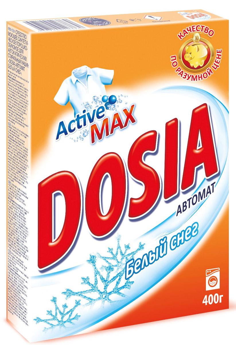 Стиральный порошок Dosia Active 3. Белый снег, автомат, 400 г рб dosia стир порошок авт белый снег 3 7 кг 5 шт 0325332