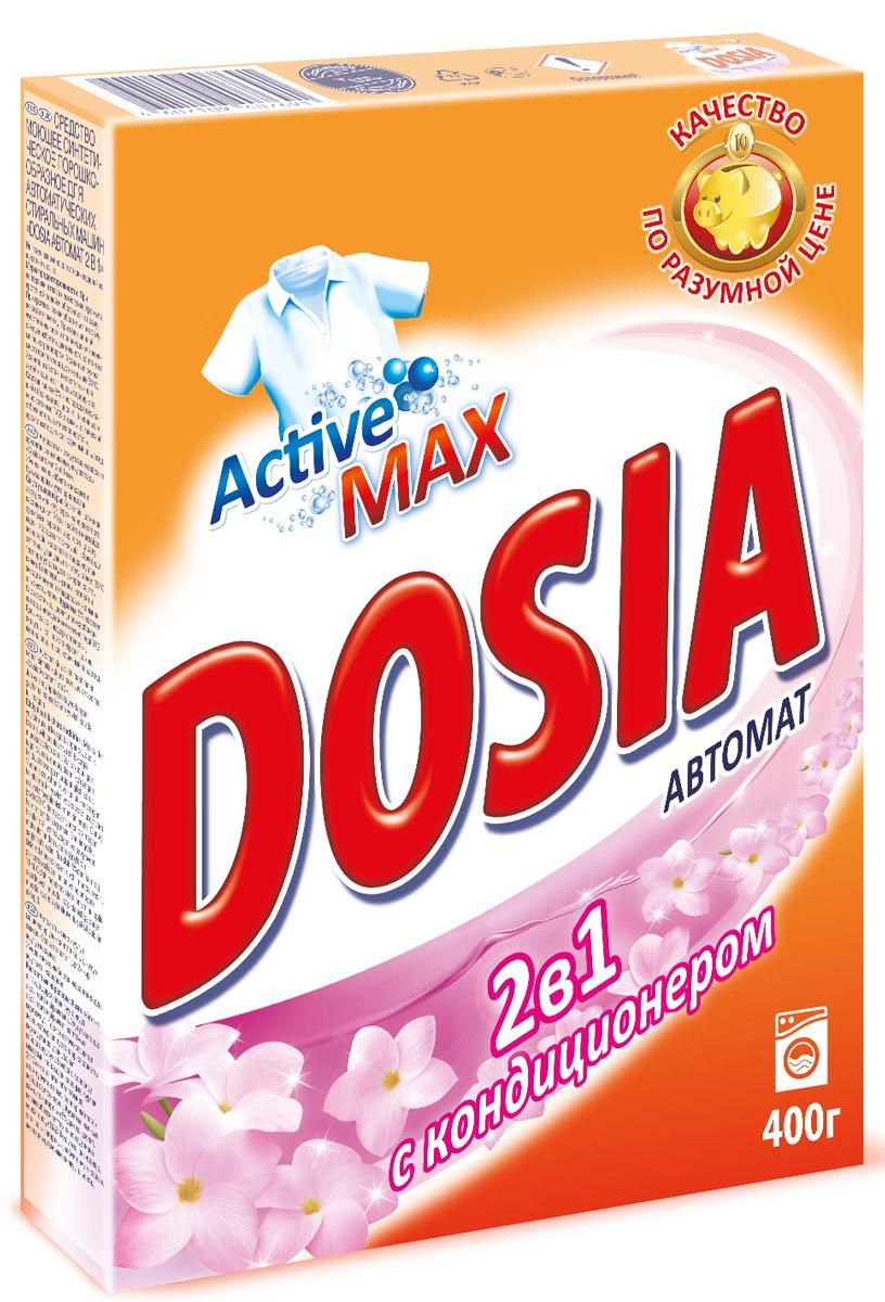 Стиральный порошок 2в1 Dosia Active, автомат, с кондиционером, 400 г стиральный порошок dosia active 3 белый снег автомат 400 г