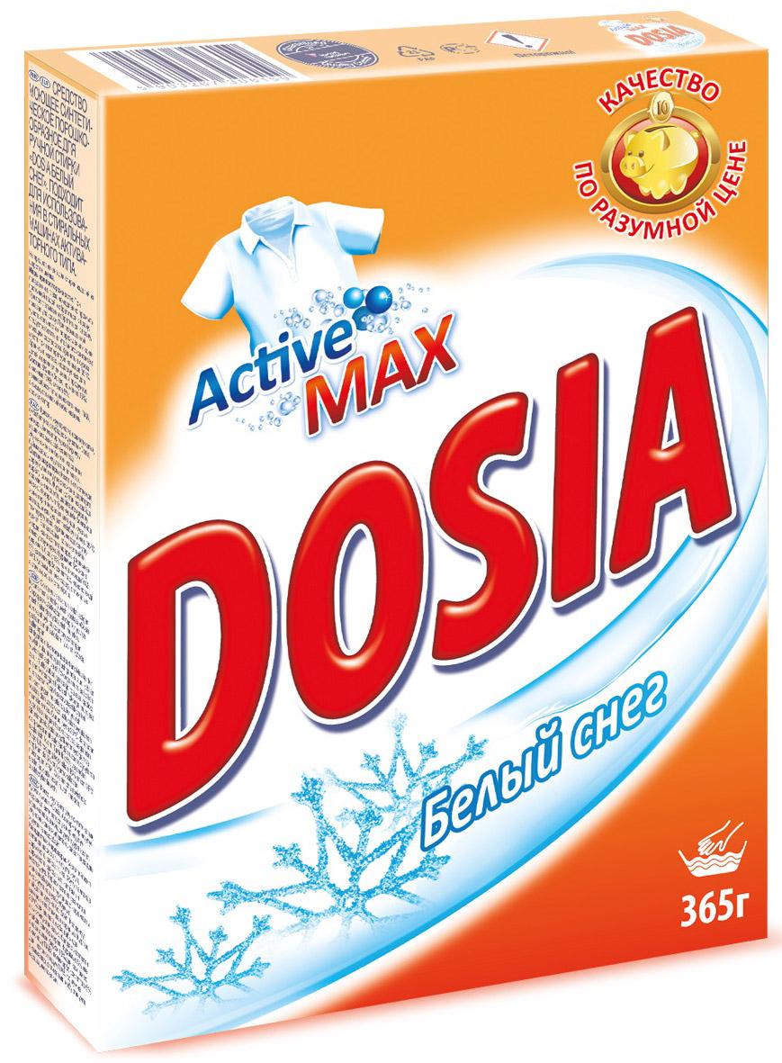 Стиральный порошок Dosia Active Max. Белый снег, 365 г стиральный порошок dosia active 3 белый снег автомат 400 г