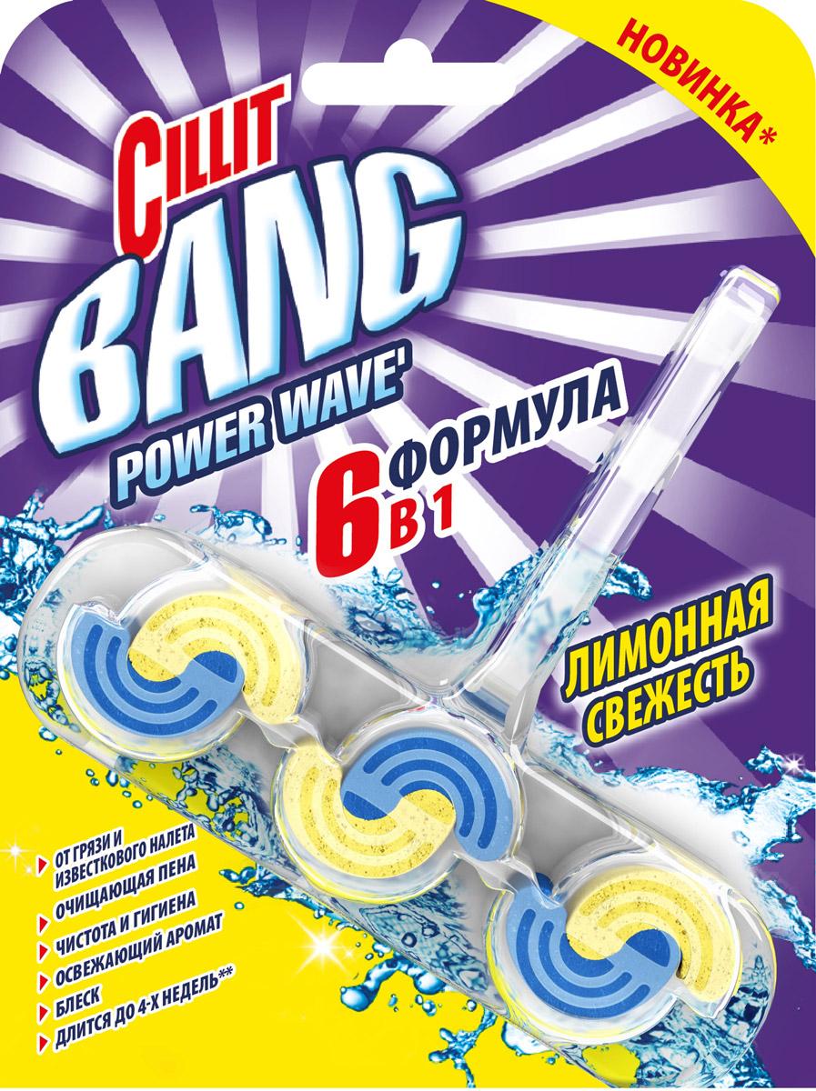 Туалетный блок Cillit Bang Power Wave 6 в 1, твердый, лимонная свежесть туалетный блок cillit bang power wave 6 в 1 твердый тропические цветы