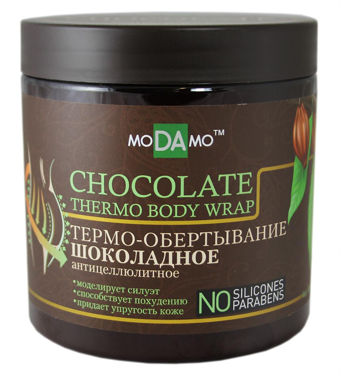 шоколадное обертывание отзывы для похудения