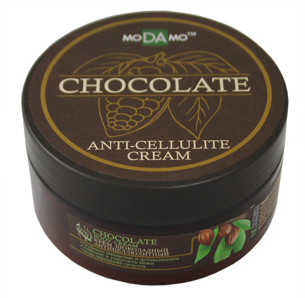 SanataКрем антицеллюлитный Шоколад, 200 мл Sanata