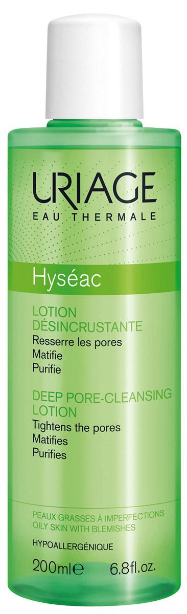 Uriage Лосьон для глубокого очищения пор Hyseac, 200 мл