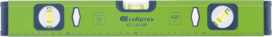"""Уровень Сибртех """"УСМ-0,5-800"""", фрезерованный, 3 глазка, магнитный, с рукоятками, 800 мм"""