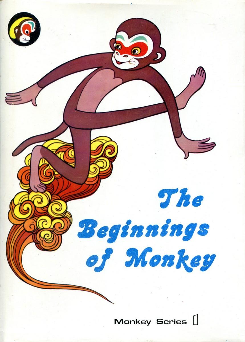 Xu Li The Beginnings of Monkey цена