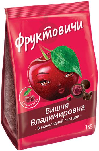 Озерский сувенир Вишня Владимировна в шоколадной глазури драже, 135 г skittles фрукты драже в сахарной глазури 12 пачек по 38 г