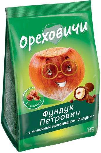 Озерский сувенир Фундук в шоколадной глазури драже, 135 гОС1238Драже «Фундук Петрович» - цельный обжаренный лесной орех в молочной шоколадной глазури. Насыщенный ореховый вкус в сочетании с шоколадной глазурью создают удивительную гармонию. Фундук сохраняет все полезные свойства: питателен, содержит много белка и фолиевой кислоты.