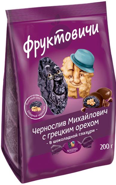 Озерский сувенир Чернослив Михайлович с грецким орехом в шоколадной глазури конфеты, 200 г цена и фото