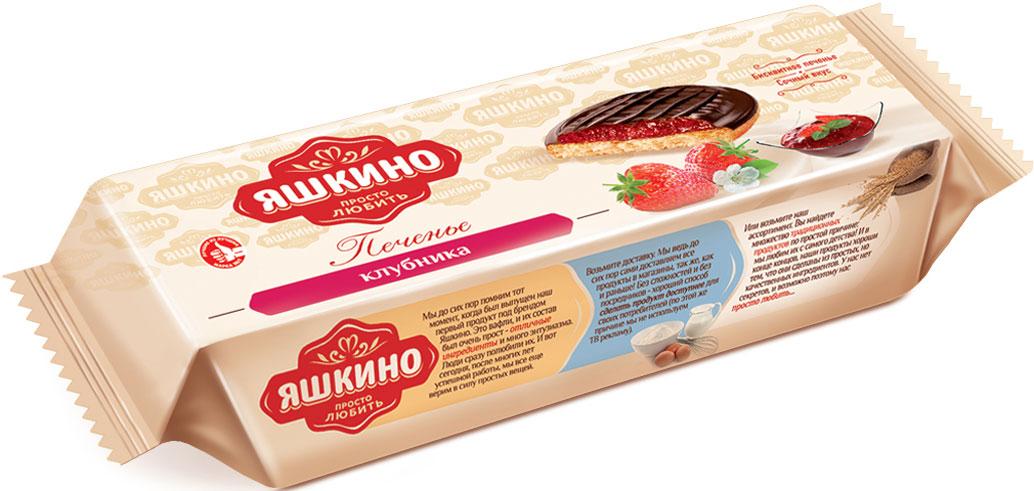 где купить Яшкино печенье сдобное клубника, 137 г дешево