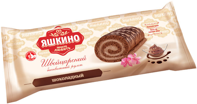 Яшкино рулет бисквитный шоколад, 200 г рулет royal cake с абрикосом глазированный бисквитный 200 гр