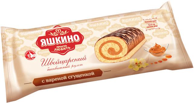 Яшкино рулет бисквитный с вареной сгущенкой, 200 г рулет royal cake с абрикосом глазированный бисквитный 200 гр