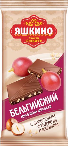 купить Яшкино шоколад молочный с дробленым фундуком и изюмом, 90 г недорого