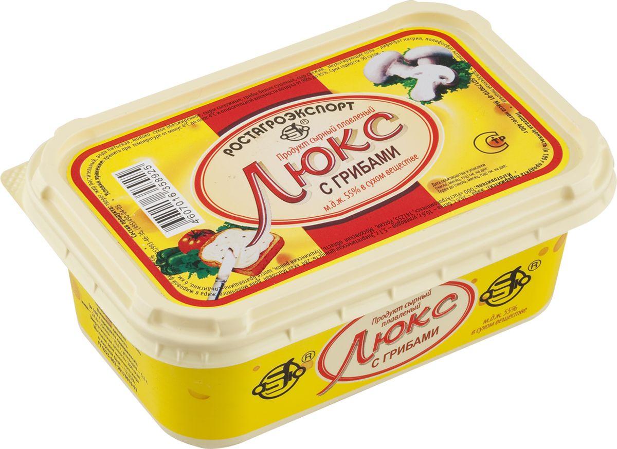 давно картинки сыр плавленый сыр увидели сне
