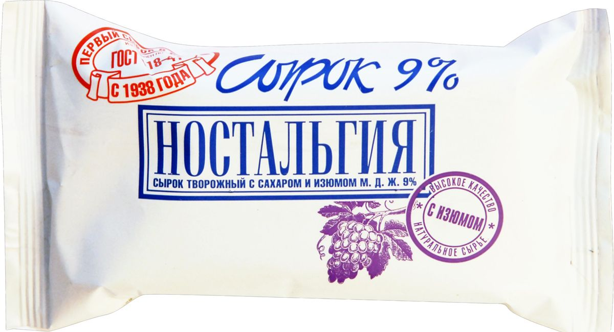 Ностальгия Сырок творожный с Изюмом и сахаром 9%, 100 г ростагроэкспорт сырок творожный с изюмом 16 5% 90 г