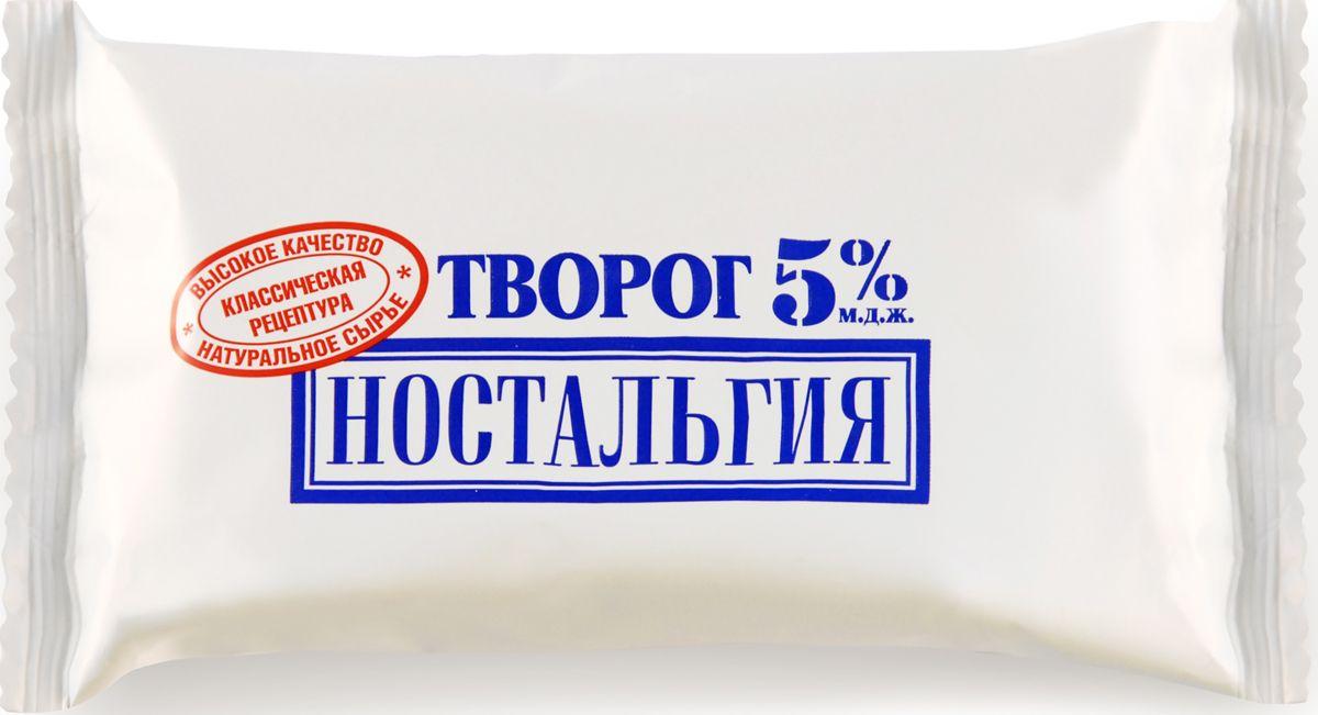 Ностальгия Творог 5%, 180 г вкусный день творог 5