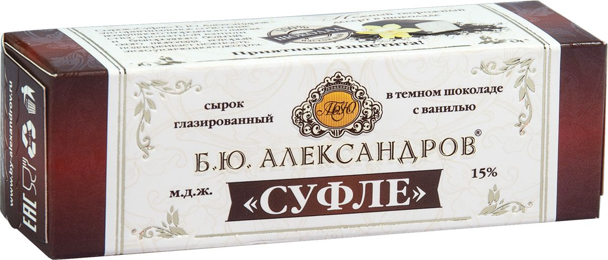 Б.Ю.Александров Суфле сырок в темном шоколаде 15%, 40 г помада make up factory make up factory ma120lwusv48