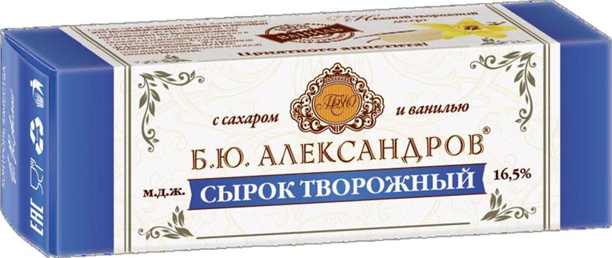 Б.Ю.Александров Сырок творожный с сахаром и ванилью 16,5%, 40 г ростагроэкспорт сырок творожный с изюмом 16 5% 90 г