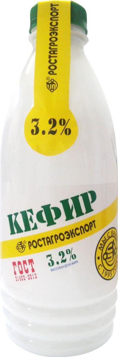 Ростагроэкспорт Кефир 3,2%, 900 г карты юга россии карта ростова на дону карта краснодара