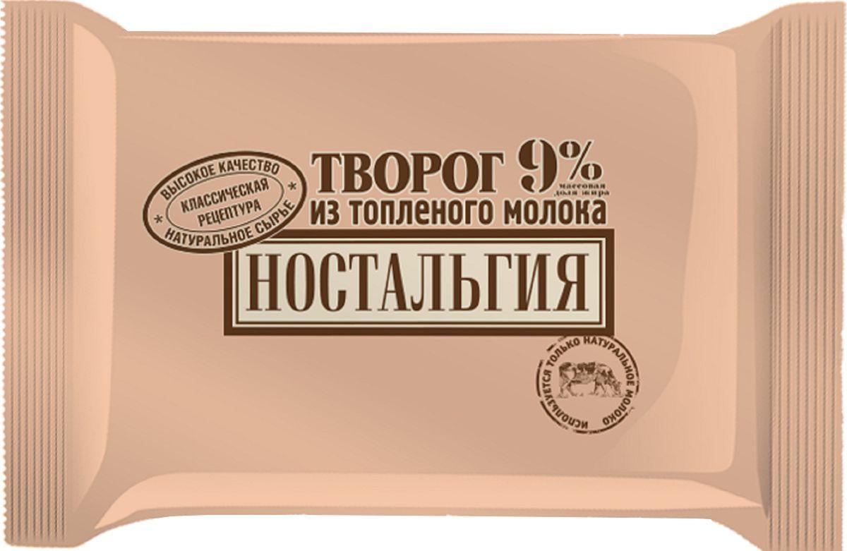 Ностальгия Творог из топленого молока 9%, 180 г