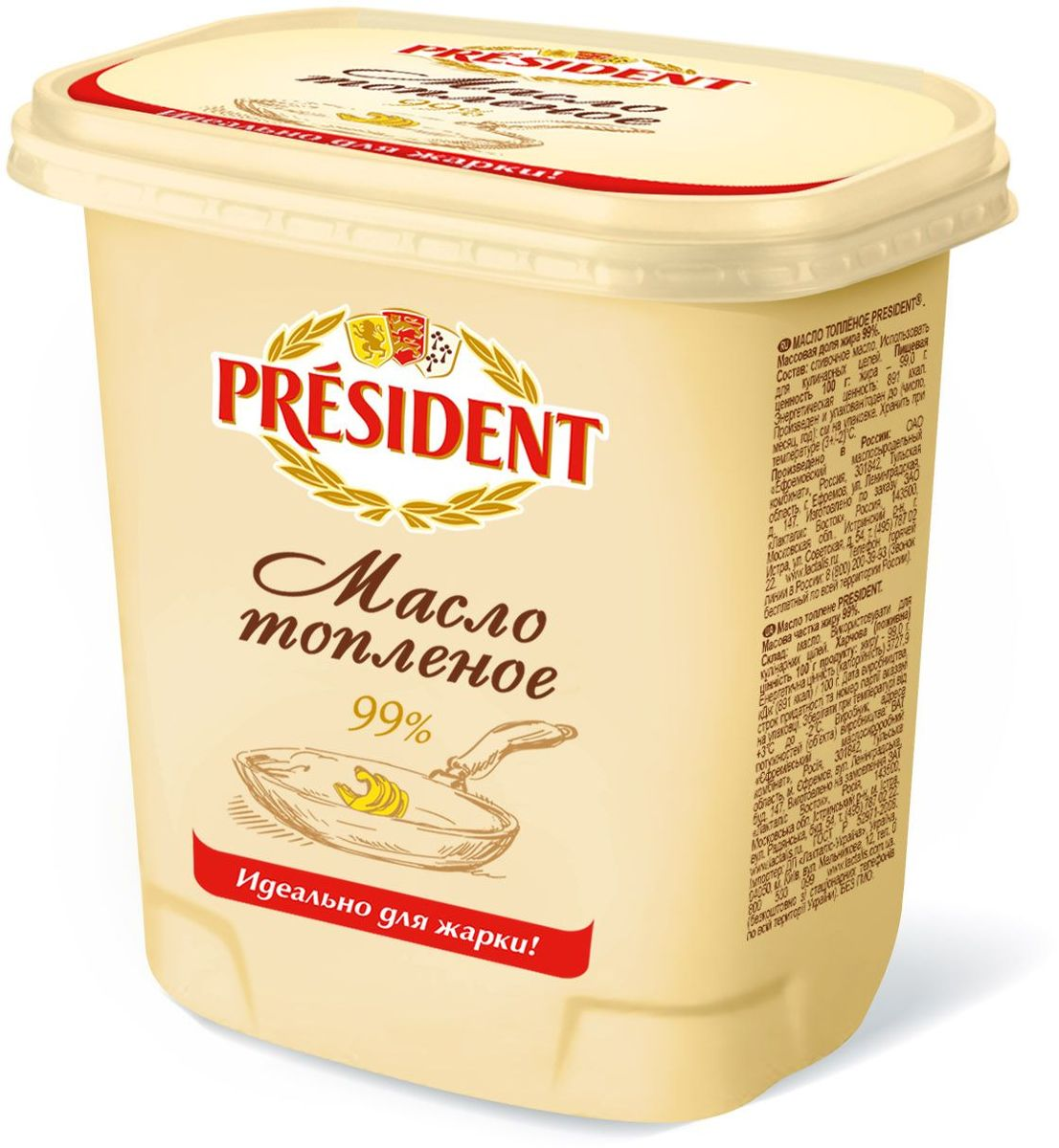 President Масло топленое 99%, 380 г медведь и слон топленое масло 550 мл