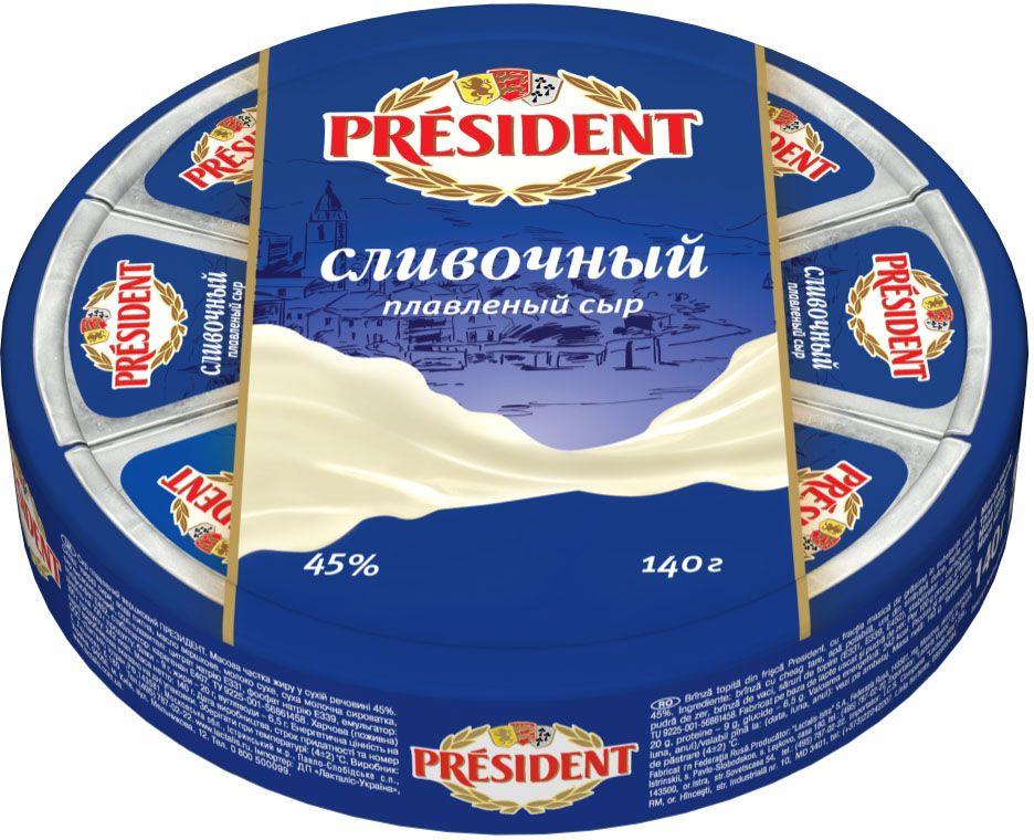 President Сыр Сливочный, плавленый 45%, 140 г president сыр с пряными травами плавленый 45% 200 г