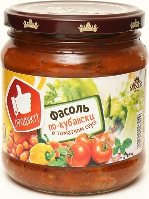 Mikado Фасоль по-кубански в томатном соусе, 450 г mikado sms 009 1 0 г