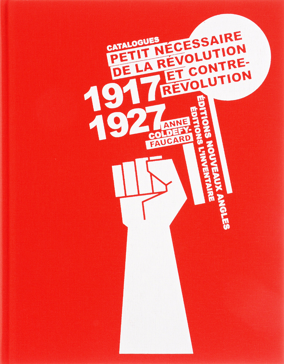 Аnne Coldefy-Faucard Petit necessaire de la revolution et contrerevolution: Catalogues 1917-1927 цены онлайн