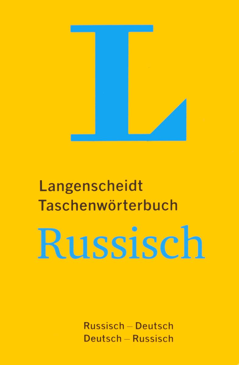 лучшая цена Langenscheidt Taschenworterbuch Russisch: Russisch-Deutsch / Deutsch-Russisch