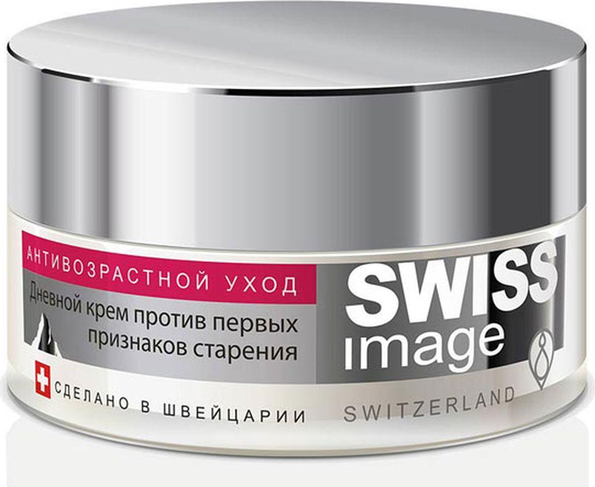 Swiss ImageДневной крем против первых признаков старения 26+, 50 мл Swiss Image