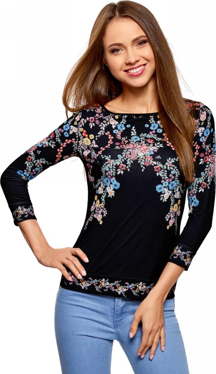 Джемпер oodji Collection джемпер женский oodji collection цвет черный розовый 24201025 46384 2941f размер xxs 40